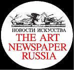 The Art Newspaper Russia о выставке Россия.Реализм.XXI век